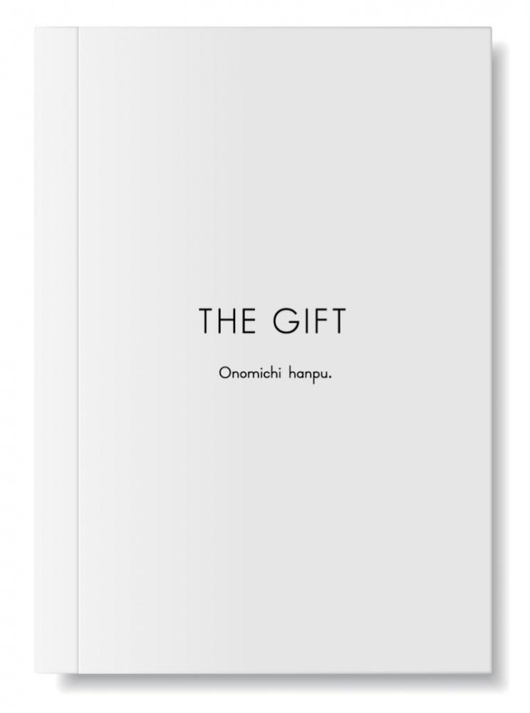 gift01hanpu01